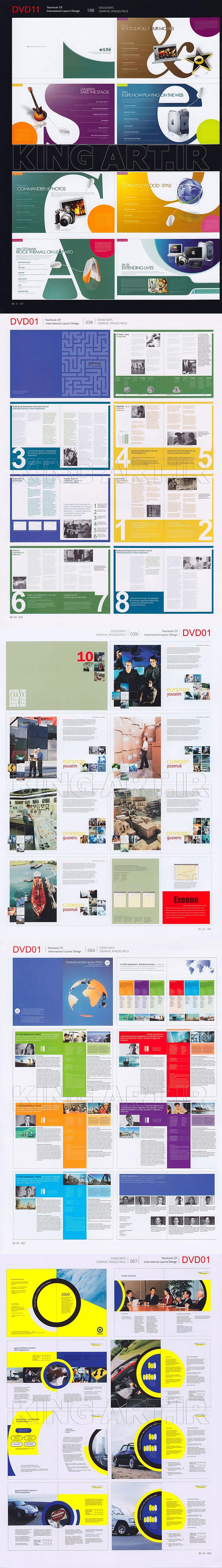 تمپلیت های طراحی کاتالوگ - ول 3( کاتالوگ تبلیغاتی )