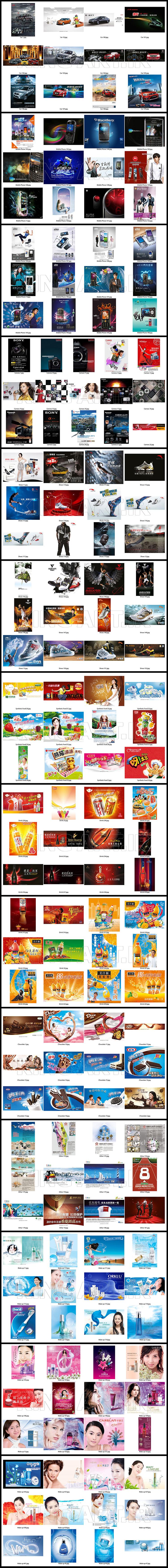تبلیغات تجاری لایه باز