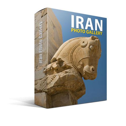 مجموعه تصاویر ایران زمین ( عکس ایران ) Iran Pictures Collection